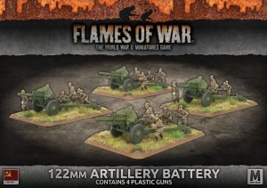 122MM ARTILLERY BATTERY (X4) (PLASTIC)
