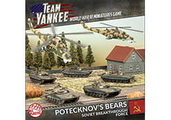 POTECKNOV'S BEARS- ARMY DEAL (2017) (X7)