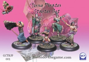 JUNG PIRATE STARTER SET