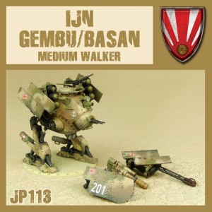 GEMBU/BASAN MEDIUM WALKER