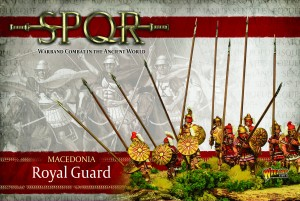 MACEDONIAN ROYAL GUARD