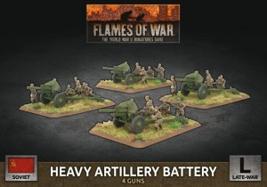 152mm Artillery Battery (x4 Plastic)