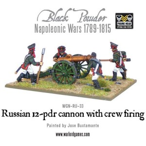 RUSSIAN 12 PDR CANNON (1809-1815)