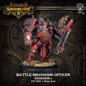 KHADOR BATTLE MECHANIK OFFICER