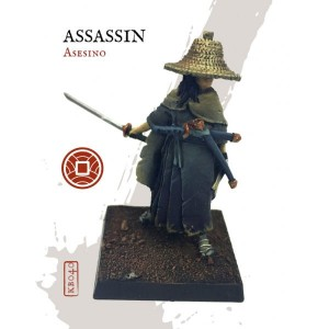 ASSASSIN II